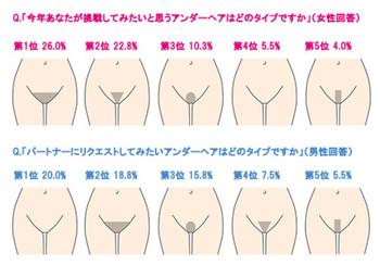mobile_20140910tamamura02.jpg