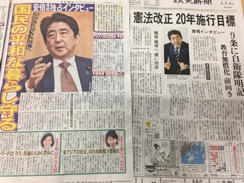 news_20170509174307-thumb-645xauto-111732.jpg